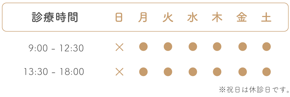 本田歯科クリニック | 京都市伏見区のしっかり相談できる歯医者、訪問診療