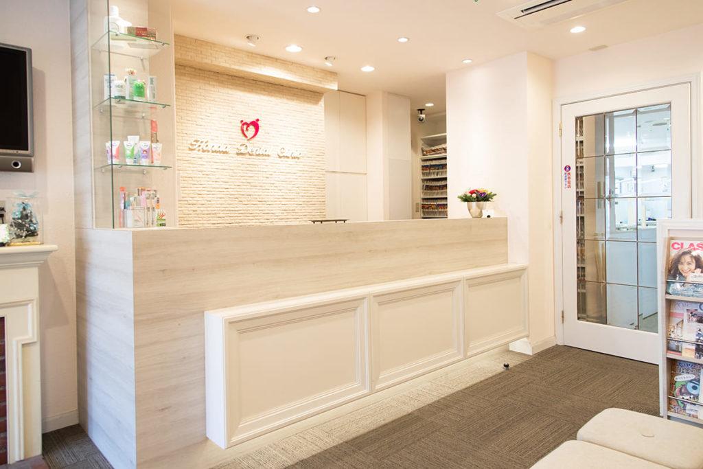 受付 京都市伏見区のしっかり相談できる歯医者、訪問診療|本田歯科クリニック