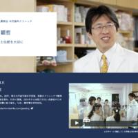当院理事長の本田顕哲が「日経新聞電子版 私の道しるべ」の取材を受けました。